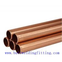 Quality Air Conditioning C71500 C70600 Copper Nickel Tube , Thickness1-60mm for sale