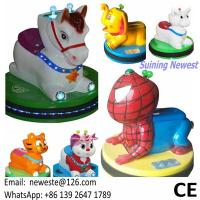 Quality Indoor kids ride motor bumper car mini animal plastic bumper car manufacturers for sale