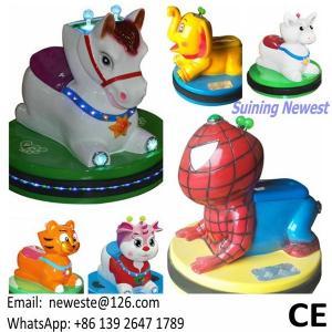 Quality Indoor kids ride motor bumper car mini animal plastic bumper car manufacturers for sale