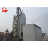 Quality High Drying Speed Rice Grain Dryer , 500 Tons Agricultural Dryer Machine for sale