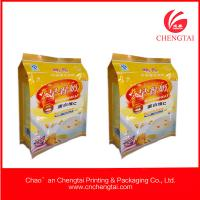 Quality 508G Yellow Color Side Gusset Pouch For Buckwheat / Milk Powder for sale