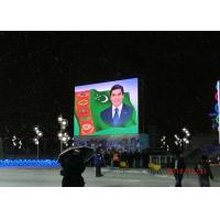 Quality Ultra High Precision Concert Led Display, Jumbo Led Screen P5.95  High Gray Scale for sale