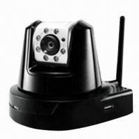 Quality IP Camera, Covers a Large Security Surveillance Area, 330° Side-to-side Pan for sale