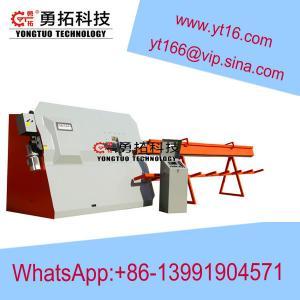 Quality stirrup bender, stirrup bending machine,CNC automatic stirrup bending machine, automatic stirrup bender for sale