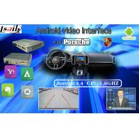 Buy cheap Car Video Interface And Android Navigation Box for Porsche PCM3.1 System from wholesalers