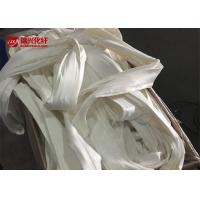 Quality Nylon 66 Artificial Filament Tow 1.9dtex Full Dull Luster Water Resistant for sale