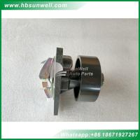 Buy cheap Cummins 6L ISLe Diesel engine parts Water Pump 4934058 Dongfeng Truck Water Pump from wholesalers