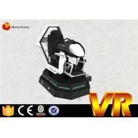 Quality Car Racing 9D Simulator Amazing Virtual Reality Interactive Driving Game Machine for sale