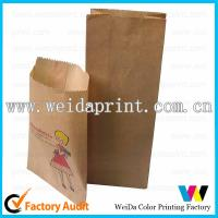 Quality Brown Paper Burger Packaging Bag , Brown Kraft Paper Bags With Handle for sale