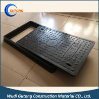 Buy cheap 450*750 FRP BMC Composite Square Manhole Cover with Frame EN124 from wholesalers