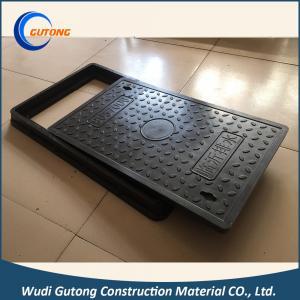 Quality 450*750 FRP BMC Composite Square Manhole Cover with Frame EN124 for sale