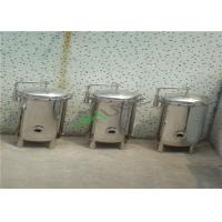 China Cartridge Filters Housing For Reverse Osmosis Water Treatment Plant / System on sale