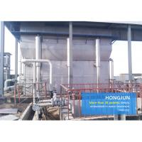 Buy cheap 150t/H Skid River Water Treatment Plant Low Power Consumption ISO9001 BV from wholesalers