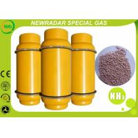 Buy cheap Industrial Anhydrous Ammonia NH3 Fertilizer Packaged In ISO Tank from wholesalers