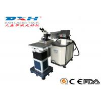 Quality Hardware Metal Parts YAG Laser Welding Machine With Microscope Observation for sale