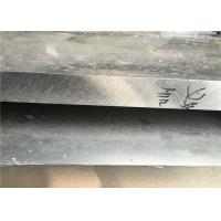 China High Toughness Military Grade Aluminum Alloy 2618A , Military Grade Aluminium Sheet on sale