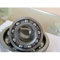 Quality Bearing E2.635-2Z/C3 robust in operation, requiring little maintenance for sale