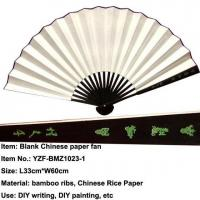 China Blank Chinese Rice Paper Hand Fan on sale