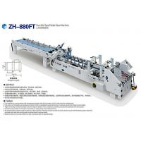 Quality Two Folding Type Paper Folder Machine For Gluing Straight Line Box for sale