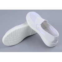 Quality 220mm PU Three Sides Breathable Cleanroom Anti Static Shoe for sale