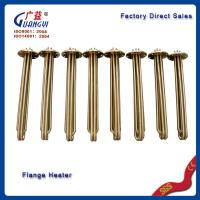 Quality flange immersion heater for sale