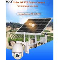 Quality 1920X1080p 2MP Solar 4G 5xzoom PTZ SD Dome Camera with Two Ways Audio and APP for sale