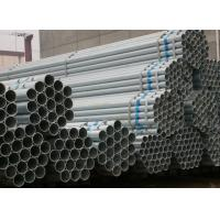 Quality Round, Square, Rectangle Galvanized or Coated with Oil Welded Steel Pipe / Pipes for sale