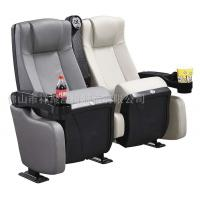 Quality Foldable Leather Cinema Theater Chairs With Movable Cup Holder 600 * 770 * 1060 mm for sale