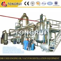 Quality Latest technology used engine oil distillation machine to yellow base oil with 85% output for sale