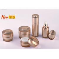 Quality 15gm 30gm 50gm latest cosmetic plastic jar Acrylic cosmetic bottle skin care products jars for sale