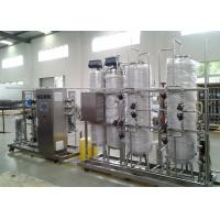 Quality EDI RO water treatment equipment for pharmacy / pharmaceutical / medicine URS CP for sale
