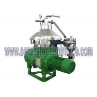 Quality Vegetable Oil Separator - Centrifuge / Automatic Oil Refining Separator for sale