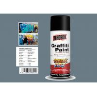 Quality Grey Color Graffiti Wall Painting Easy Construction Operation Drying Quickly for sale