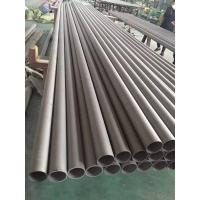 Quality ASTM A312 Stainless Steel Seamless Tube , Seamless Steel Pipe For Chemical Engineering for sale