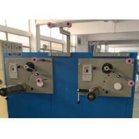 Buy Automatic Cone Winding Machine With Ac Contactor Probe C Type Guide at wholesale prices