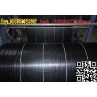 Quality power plant ash dam project PP ground cover fabric/ weed control silt fence fabric for sale