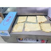 Quality Peanut Butter Whole Dried Squid Roasted Organ Semi Product Raw Material No Starch for sale