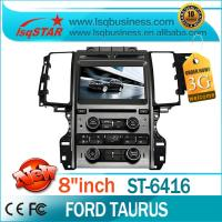 Buy Dual Zone Ford DVD GPS With HD Ford GPS DVD Wide Screen at wholesale prices