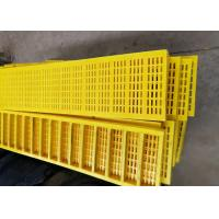 Buy cheap 300mm Width Polyurethane Screen Mesh Used For Dewatering of Broken Aggregates from wholesalers