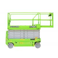 China Electrical 12m Self Propelled Scissor Lift for maintenance on sale