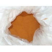 Buy Decapsulated artemia cysts with high quality and competitive price supplied from at wholesale prices