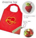 Quality strawberry drawstring bag, strawberry shopping bag, foldable strawberry bag for sale