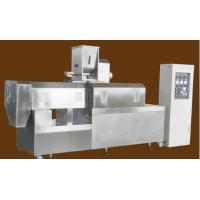 Quality Food puffing machine for sale