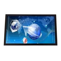 Buy cheap 24 inch capacitive Touch Panel PC Intel Dual Core I7 High GraphicsFor Gaming from wholesalers