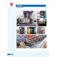 Quality made in china apg epoxy resin mould epoxy insualtor bushing machine for sale