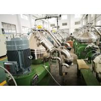 Buy Antiseptic Material Disc Oil Centrifuge Separator High Rotating Speed For Vegetable Oil at wholesale prices