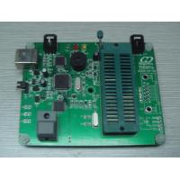 Quality Megawin Microcontroller U2 for sale
