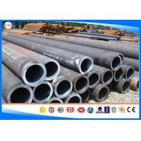 Quality DIN1626 1.0110 Carbon Steel Tubing Mechanical Tube Price Black Pipe Of Manufacture Supplier for sale