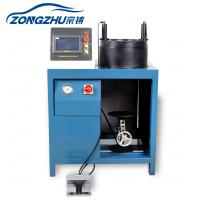 Quality High Pressure Hydraulic Hose Crimping Machine Air Suspension 450V 220V 380V for sale