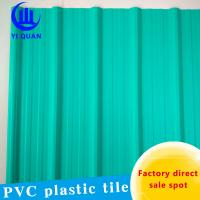 China Flame Retardant Anti Corrision PVC Roof Tiles / Coloured Corrugated Plastic Roofing Sheets on sale